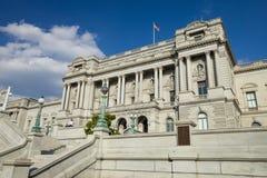 华盛顿特区,国会图书馆: 免版税库存图片