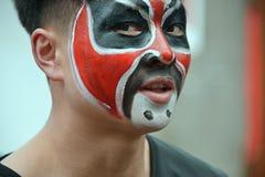 华联Drgon,面孔绘画 免版税图库摄影