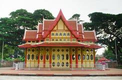 华Hin火车站。(公共场所) 免版税库存照片