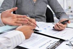 协议数据论述  免版税库存照片