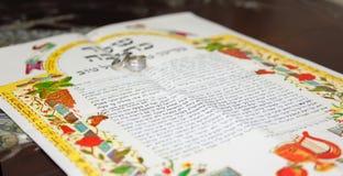 协议犹太ketubah婚礼前的婚礼 库存图片