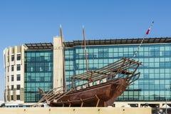 单桅三角帆船迪拜博物馆 免版税库存图片