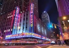 单选城市音乐厅 免版税库存图片