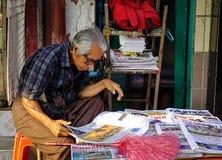 卖旧书在仰光,缅甸 免版税库存照片