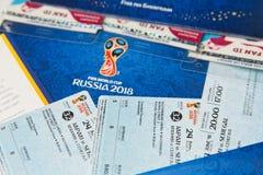 卖票中心的国际足球联合会地点 库存照片