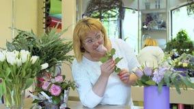 卖花人裁减为花构成上升了 股票录像