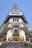 南京东部路的,上海,中国著名时尚商店 库存照片