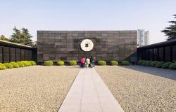 南京大屠杀博物馆站点 免版税库存图片