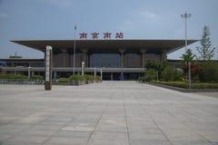 南京市中国,南京南火车站 库存照片