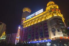 南京街道在上海,中国在夜之前 免版税库存照片