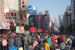 上海南京路步行者街道 免版税图库摄影
