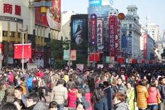 上海南京路步行者街道 库存图片