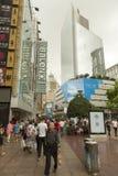 南京路在上海,中国 库存图片