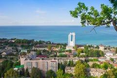 南俄罗斯的都市风景。 免版税库存图片