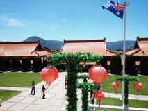 南连队寺庙-澳大利亚 免版税图库摄影