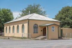 南非荷兰语新教徒的教会在Steynsburg 库存照片