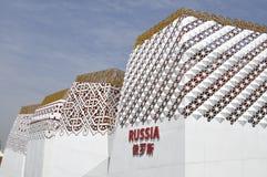 博物馆俄语 图库摄影
