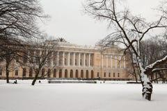 博物馆俄语 免版税库存图片