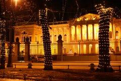 博物馆俄语 免版税图库摄影