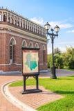 博物馆储备Tsaritsyno 骑兵军团第三 免版税库存照片