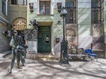 博物馆剧院布尔加科夫议院 图库摄影
