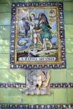 博物馆和出生地Benlliure艺术家巴伦西亚西班牙 免版税库存图片