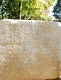 博物馆在米拉斯土耳其 库存图片