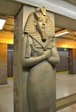 博物馆地铁站在多伦多 免版税库存照片