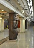 博物馆地铁站在多伦多 免版税库存图片