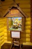 博物馆复杂俄国围场 库存照片