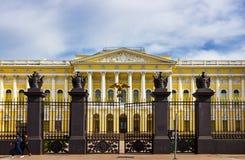 博物馆彼得斯堡俄国st 库存照片