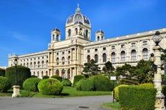 博物馆自然历史(Naturhistorisches博物馆)的维也纳,奥地利 免版税库存照片