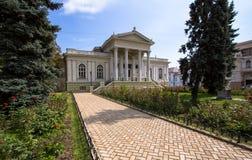 博物馆,傲德萨 免版税图库摄影