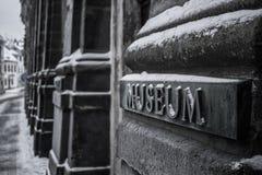 博物馆, 库存图片