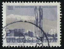 博罗和拉米兹纪念碑 库存照片