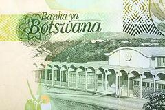10博茨瓦纳普拉钞票细节  免版税库存图片