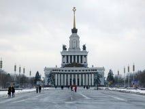 博览会的Vystavka Dostizheniy Narodnogo Khozyaystva平底锅俄国中心在莫斯科 免版税库存照片