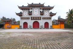 博鳌佛教寺庙 免版税图库摄影