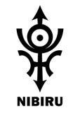 占星术:凶恶行星NIBIRU 免版税库存照片