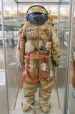 卡卢加州,俄罗斯, 2017年9月17日:俄国宇航员太空服在卡卢加州太空博物馆 免版税库存照片