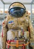 卡卢加州,俄罗斯, 2017年9月17日:俄国宇航员太空服在卡卢加州太空博物馆 免版税库存图片