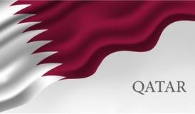 卡塔尔国庆节背景 免版税库存图片