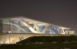 卡塔尔国民公会中心 免版税库存图片