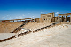卡塔拉圆形剧场,多哈,卡塔尔 免版税库存图片