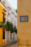 卡塔赫钠哥伦比亚街道 库存图片