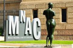 卡塔龙尼亚的国家美术馆 免版税库存图片