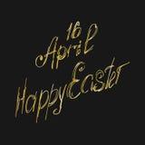 贺卡字法4月16日,被隔绝的书法,复活节快乐,词设计模板 免版税库存图片