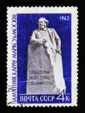 卡尔・马克思的纪念碑在莫斯科,大约1962年 免版税库存图片