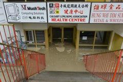 卡尔加里洪水2013年 免版税图库摄影