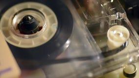 卡式磁带开始在甲板 影视素材